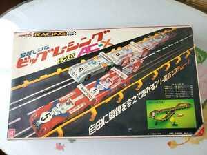 【希少】ヨネザワ スロットカー ビッグレーシング トランス式 AC-X
