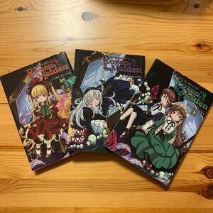 ローゼンメイデン フィルムコミックス 全3巻