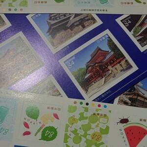 シール 84円切手 11シート