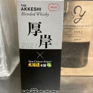 厚岸2021千歳空港限定北海道本舗Blended Whisky200ml