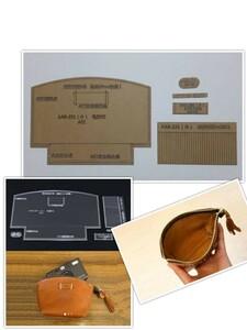 デジカメ入れ 化粧ポーチ 小銭入れ 透明 レザークラフト用アクリル型セット