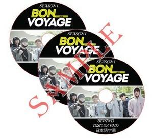 [K-POP DVD] BTS BONVOYAGE SEASON1 8話完結+BEHIND (3枚セット) 日本語字幕 / 防弾少年団 バンタン