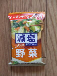 【アマノフーズ・いつものおみそ汁・しゃきっと野菜・減塩★】