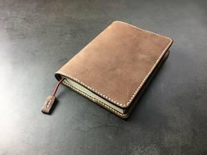 【手縫】ケープハント日本製牛革の文庫本用ブックカバー(チョコ色)
