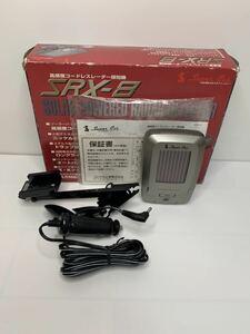 ユピテル SUPER CAT SRX-8 高感度コードレスレーダー探知機 当時物