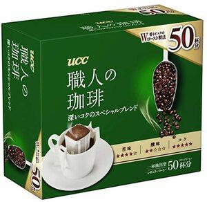 最安【即決・送料無料】UCC 職人の珈琲 ドリップコーヒー 深いコクのスペシャルブレンド 50杯 350g