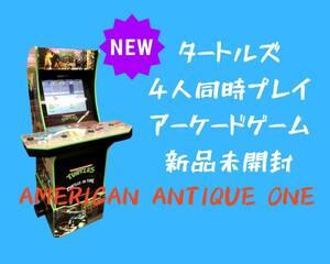 4 person at the same time ...* tea neiji* Mu Tanto * Ninja *ta-toruz1UP arcade Roth direct import