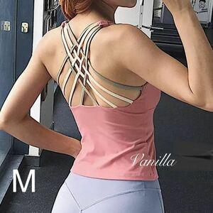 バイカラーストラップタンクトップ Mサイズ ピンク キャミソール ヨガタンク ヨガウェア ジムウェア ダンス バレエ ズンバ トレーニング