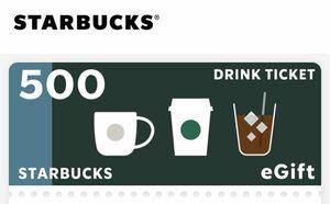 スターバックス ドリンクチケット 500円分 Starbucks DRINK TICKET eGift 10/31まで