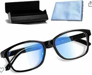 ブルーライトカット メガネ  紫外線 UVカット 度なし 男女兼用 ブラック