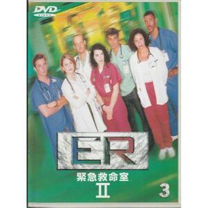 【DVD】アメリカテレビドラマ ER 緊急救命室 シーズンⅡ Vol.3~Vol.6  4本セット