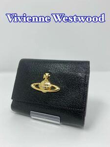 ヴィヴィアンウエストウッド (Vivienne Westwood) EXECUTIVE 口金 財布 がま口  エグゼ オーブ 黒