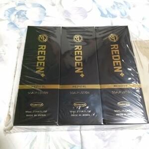【早い者勝ち】REDEN リデン 3本セット 薬用育毛剤 育毛剤 男性用 女性用