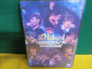 未開封DVD B2takes! 5周年記念ライブ inマイナビBLITZ赤坂