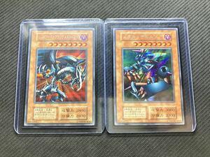 【初期シク2枚セット】レッドアイズブラックメタルドラゴン メタルデビルゾア 初期シークレットレア 遊戯王カード