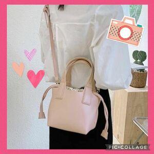 【ピンク】パステルカラー バスケットバッグ ミニバッグ ショルダーバッグ ハンドバッグ 2way