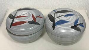 小鉢 蓋付き 小物入れ 陶器