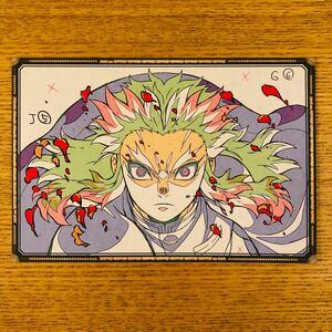 鬼滅の刃 ufotable ダイニング 4期 おすそ分け ポストカード 煉獄杏寿郎