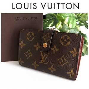 良品 LOUIS VUITTON ルイヴィトン モノグラム がま口 二つ折り財布 ポルトフォイユ ヴィエノワ ブラウン 茶色 ゴールド レディース メンズ
