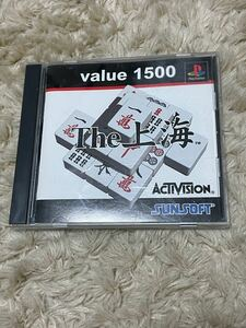 psソフト The上海Value1500