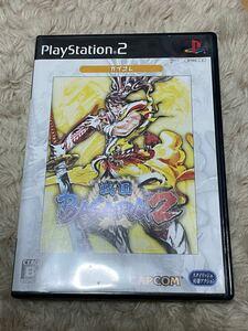 PS2ソフト 戦国BASARA2 [カプコレ] 戦国バサラ2