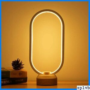 新品★azsaq LEDの木製の電気スタンド、寝室のベッドサイドのナイト 的な テーブルランプ、ユニークな新築祝いのギフト 400