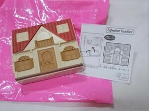 マクドナルド シルバニアファミリー:赤い屋根のお家のレターセット:マック マクド ハッピーセット おもちゃ
