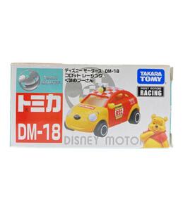 美品 ミニカー ディズニー コロット レーシング くまのプーさんDM18 トミカ単品 タカラトミー