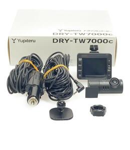 訳あり Yupiteru ドライブレコーダー DRY-TW7000c ユピテル