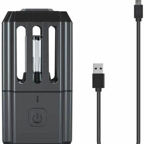 携帯用紫外線除菌機 除菌 消毒 充電 USB