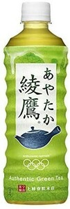 新品◎コカ・コーラ◆綾鷹◆525mlPET×24本