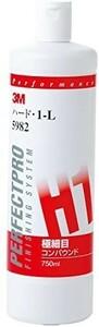 新品◎3M(スリーエム)◆コンパウンド◆目消し・肌調整用◆ハード・1-L◆750ml◆5982◆[HTRC3]