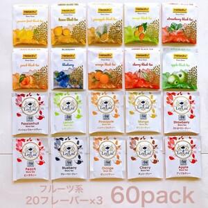 Leelaa 30p & Heladiv30p  計60P  紅茶 ティーバッグ 食品 フルーツ 果物 アイスティー くだもの