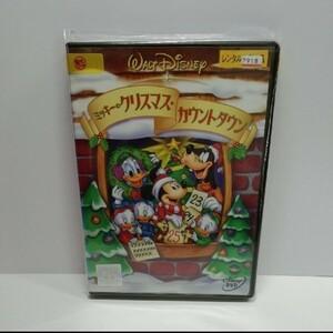 ディズニー  DVD ミッキーのクリスマスカウントダウン