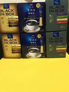 AGF ちょっと贅沢な珈琲店 スペシャルブレンド28本入り2箱BLACK IN BOX焙煎20本2箱産地ブレンド20本2箱 セット
