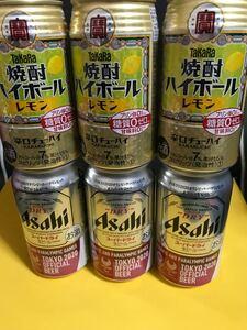 アサヒスーパードライ★宝焼酎ハイボールレモンセット6缶