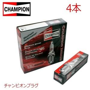 【メール便送料無料】 CHAMPION チャンピオン イリジウム プラグ 9007 マツダ コスモ CD2VC 4本 141018*110