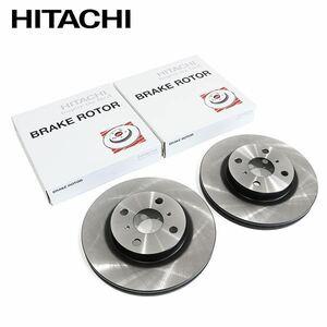 【送料無料】 日立 パロート HITACHI ブレーキディスクローター 左右2枚セット H6-005BP ホンダ ザッツ JD1 JD2 フロント ブレーキ