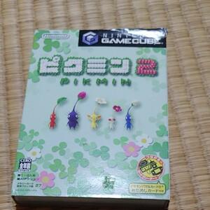 ピクミン2  ゲームキューブ