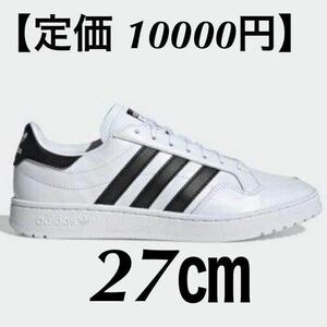 【定価10000円】アディダス adidas チームコート スニーカー 27㎝/スーパースター スタンスミス TEAM COURT