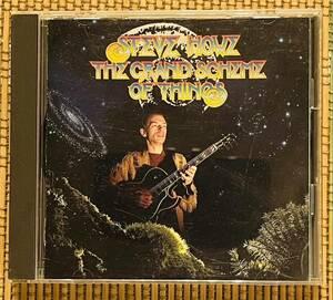 即決送料無料、YESギタリスト、Steve Howeソロアルバム、The Grand Scheme of Things、1993年、国内盤帯無し、SRCS6963