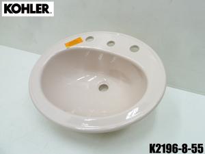 未使用品 KOHLER コーラー 陶器 シンク ④ W510×D440×H215mm PENINGTON K-2196-8-55 洗面器 手洗い 洗面 ボウル