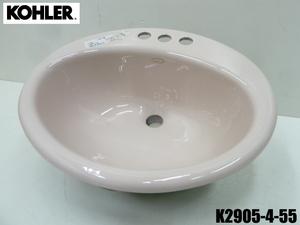 未使用品 KOHLER コーラー ホーロー製 シンク ⑤ W495×D420×H220mm FARMINGTON K-2905-4-55 洗面器 手洗い 洗面ボウル