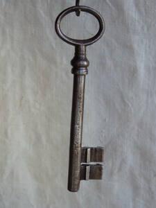 フランスアンティーク 鍵 アンティークキー KEY 雑貨 フレンチ 蚤の市 古い 鉄製 キーホルダー ブロカント 仏