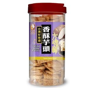 送料無料・航空便直送! 老楊 方塊酥(T.K FOOD) 台湾クッキー タロイモ味 370g 台湾限定 台湾おいしいもの 台湾お菓子