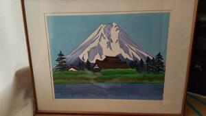 野崎信次郎 木版画 「富士山」
