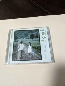 夏の香り OST 韓国版