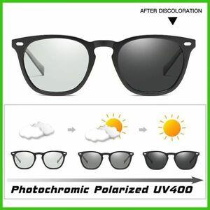 ラウンドタイプ 変色調光/フォトクロミック・HD偏光・UV 400:グレー/男女スポーツドライビングゴーグルサングラス