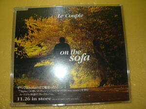 【CD/非売品】Le Couple「 on the sofa 」