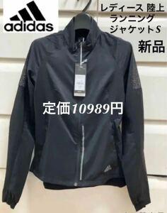 【新品】アディダス レディース 陸上/ランニング ジャケット